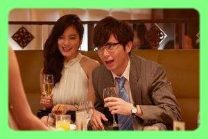 彼女 藤森 ブラジル 慎吾