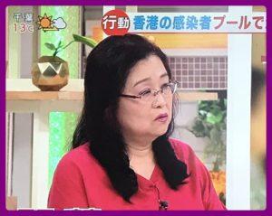 結婚 岡田 晴恵